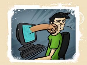 cyberbuylling