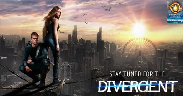 divergent-trailer-released