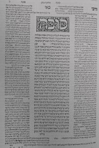 Eikona 3 Apo thn Prwth Ekdosh tou Talmud (Benetia 1523)