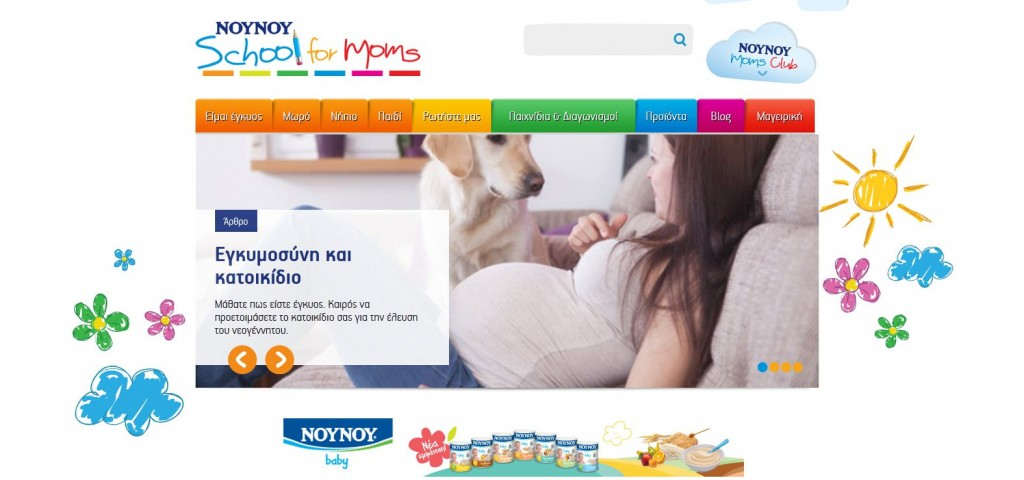 NOYNOY_school_for_moms_website