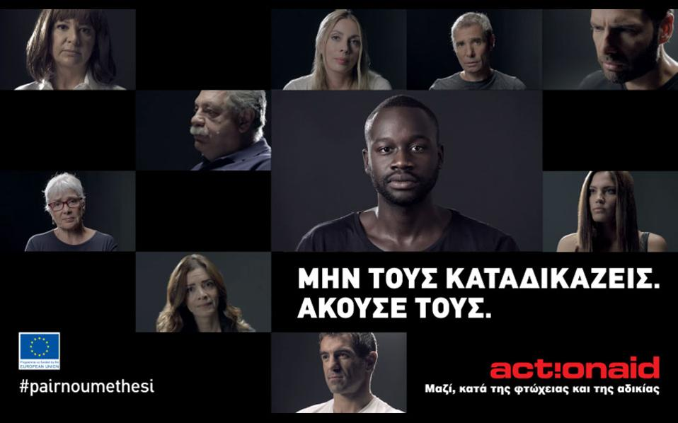 actionaid-thumb-large