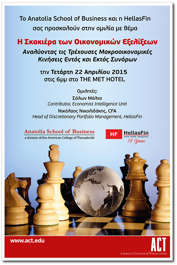 act_mba_hellas_fin