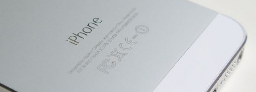 aPhone-1110x400