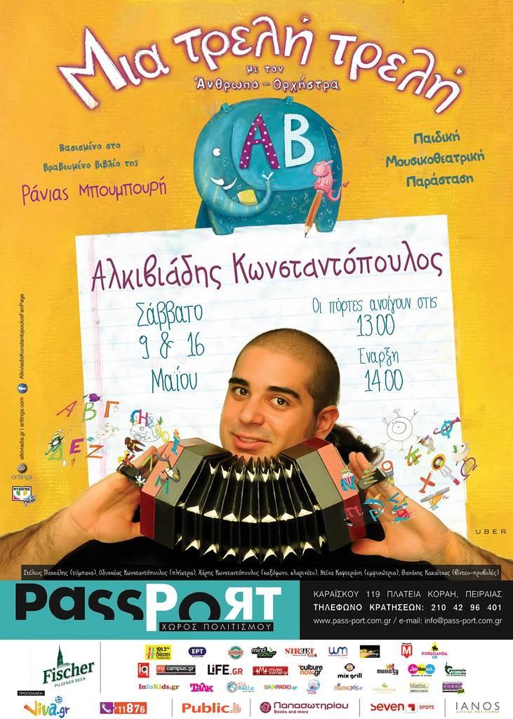 alfavita_poster -web
