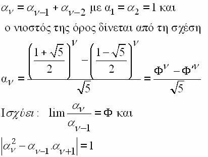 p027_0_02_01