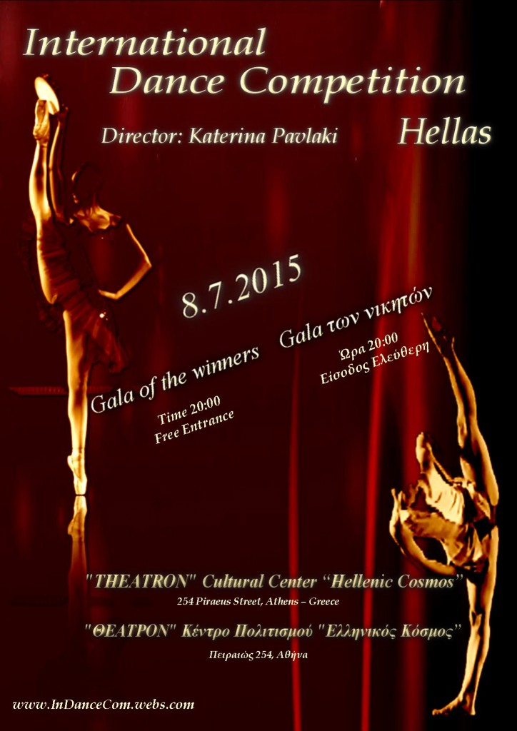 POSTER & INVITATION TO THE GALA 2015
