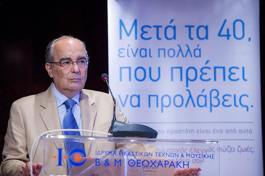 ΦΡΑΓΚΙΣΚΟΣ ΣΟΦΡΑΣ_ΠΡΟΕΔΡΟΣ ΕΟΕ