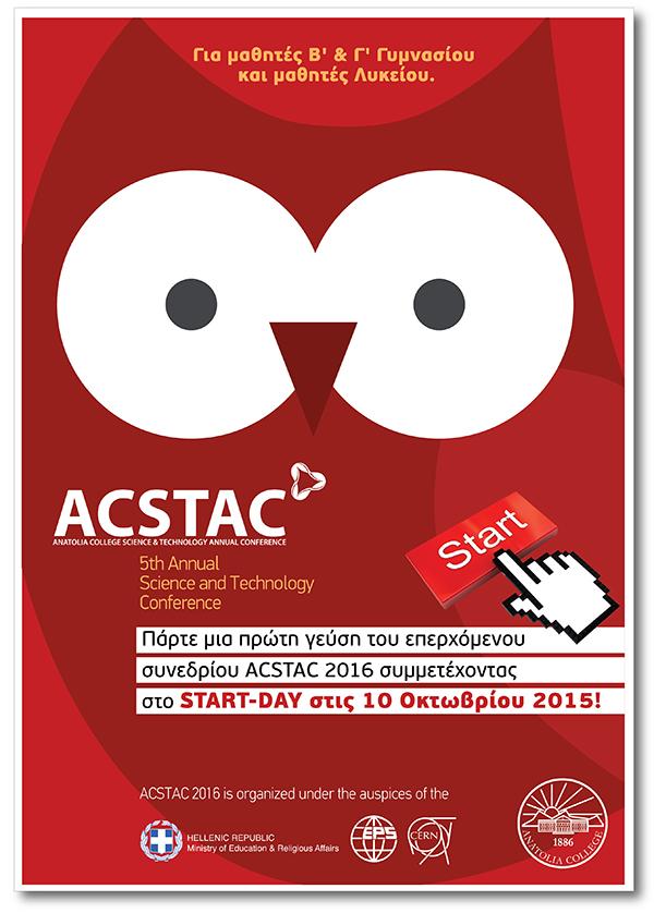 acstac_site_banner_2013