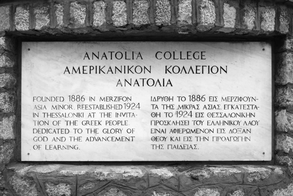 Anatolia College Frontispiece