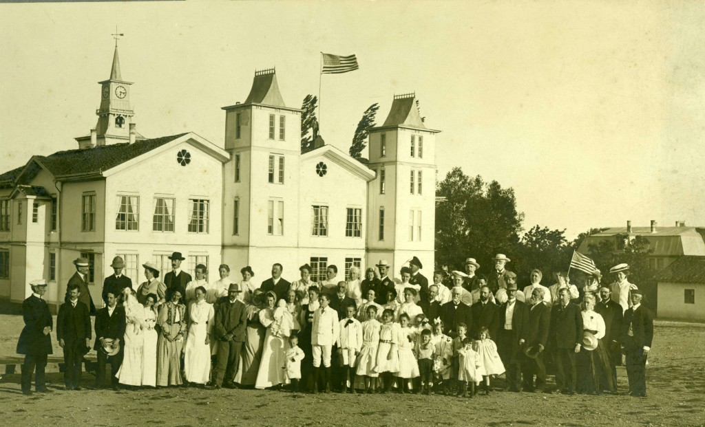 Anatolia College Merzifon