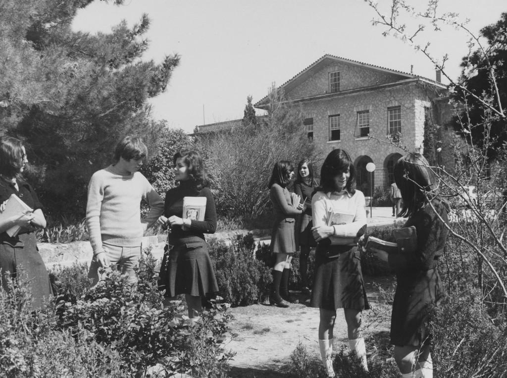 Anatolia College _Pylea