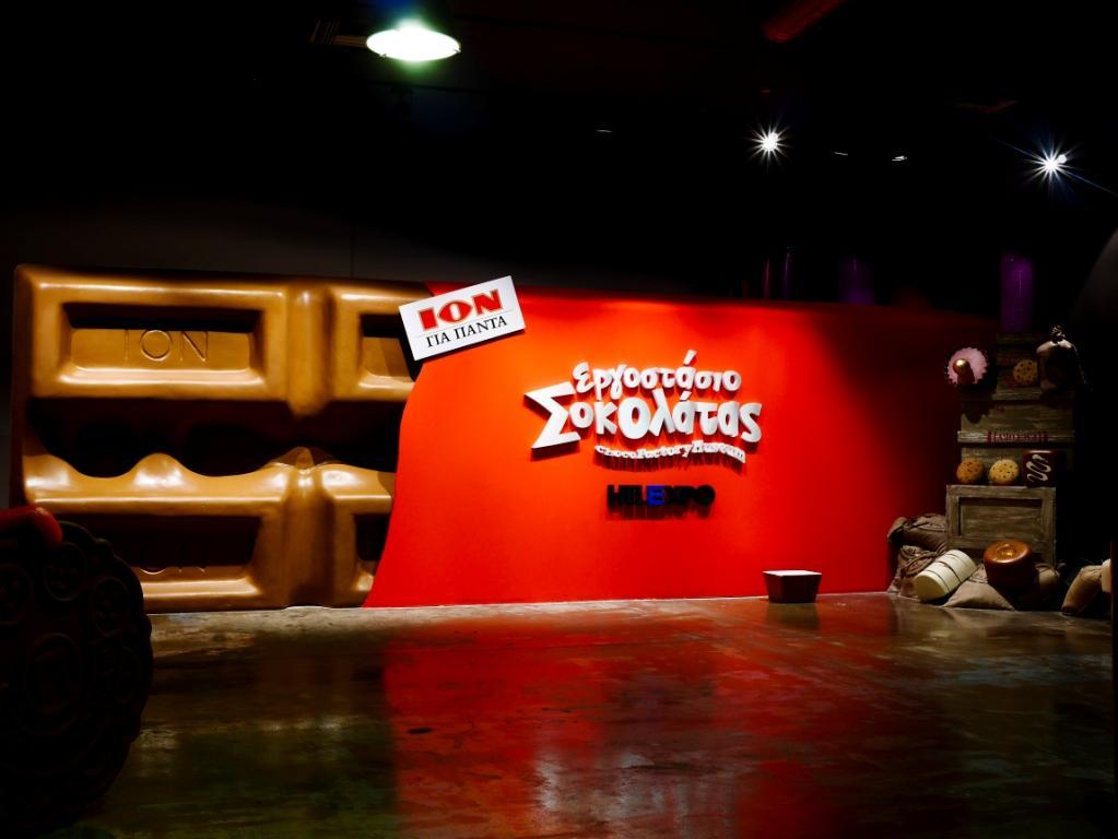 MUSEUM & CHOCO FACTORY 5