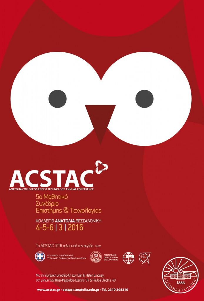 acstac16_gre