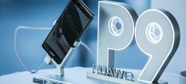 emeis Huawei P9 – 2
